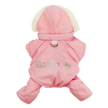Extra Small Snowsuit For Dogs